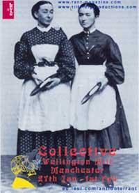 collective_postcard.jpg