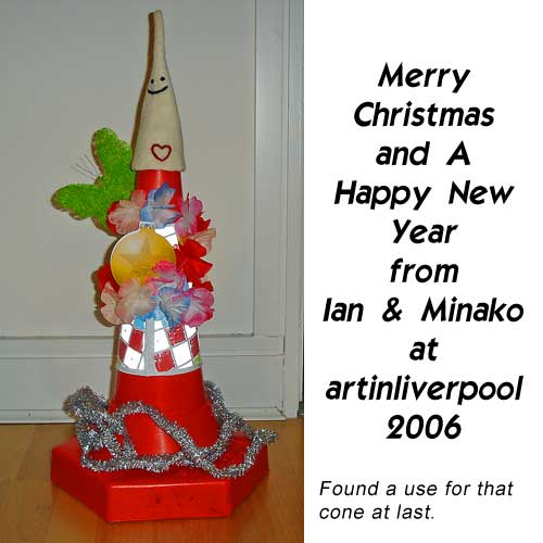 merry christmas from artinliverpool 2006.jpg