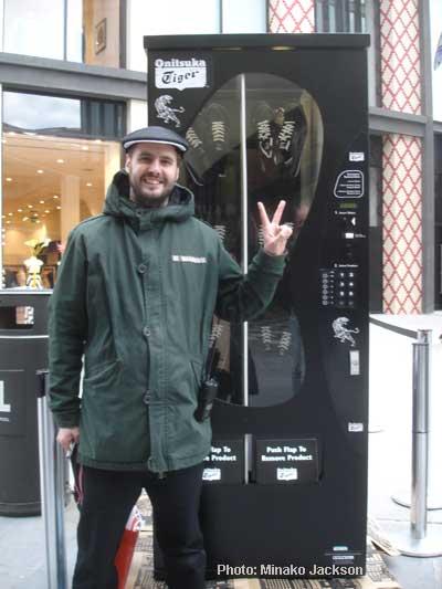 onitsuka-tiger-vending-machine