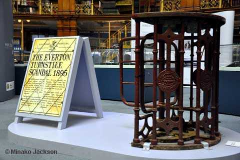 One of the old turnstiles from Goodison Park
