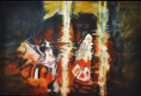 Aubrey Williams. Maya Matrix II (Olmec Maya Series) 1984