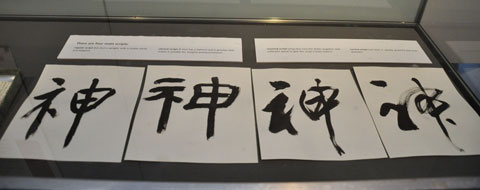 vgm-china-038