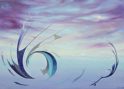 Eye of the Storm - Joyce Ellis
