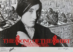 Tate Liverpool: Film Screening & Seminar on The Song of the Shirt
