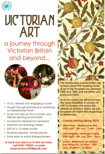 Williamson Art Gallery: Art History Classes