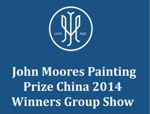 Exhibition Research Centre: John Moores Painting Prize China