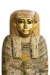The Atkinson: Egyptology Gallery
