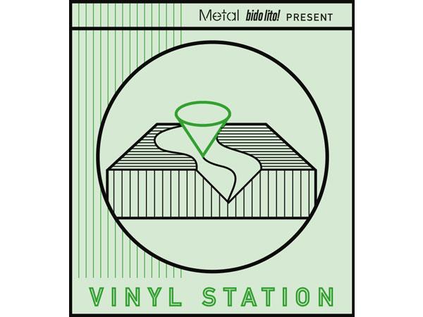 Vinyl Station: Hooton Tennis Club Debut Album
