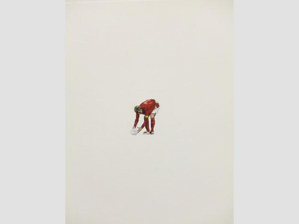 Bend It by Gareth Kemp (Gazpacho)