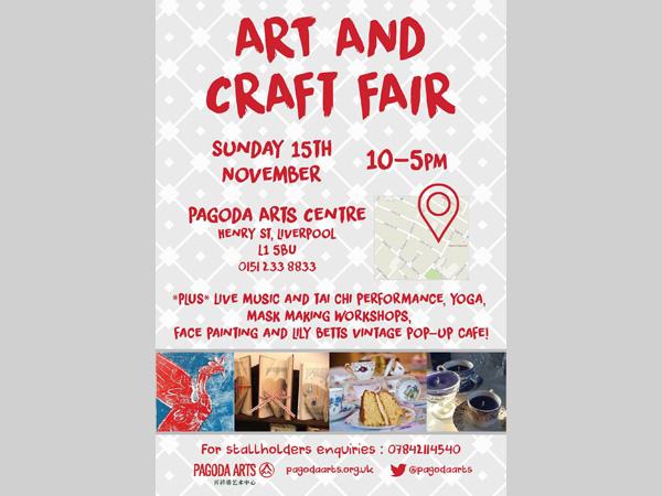 Pagoda Arts Centre: Art and Craft Fair