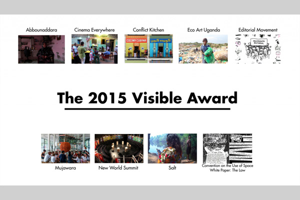 Tate Liverpool: Special Event - 2015 Visible Award: Shortlisted Projects