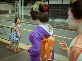 Unit 51: Outsiders View - Photographs of Japan by Henry Woodley