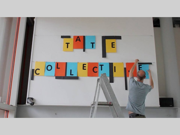 Tate Liverpool: Event Series - Tate Collective Present…