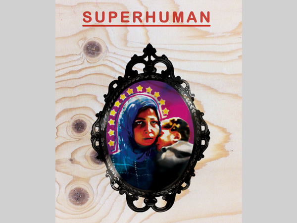 Unit 51: 'Superhuman' - Artists Examine Christmas