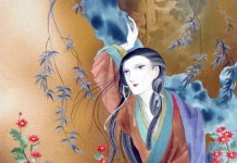 Yukiko KAI. Kikka no Tayori The Chrysanthemum Letter from Viva Princess 1979