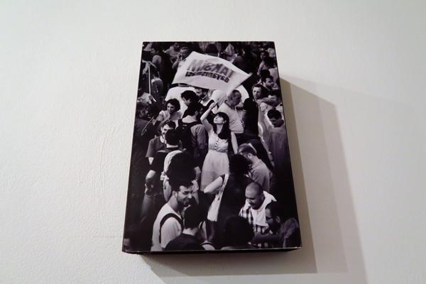 2013 Istanbul Riots by Liriya Lee - Superhuman 2015