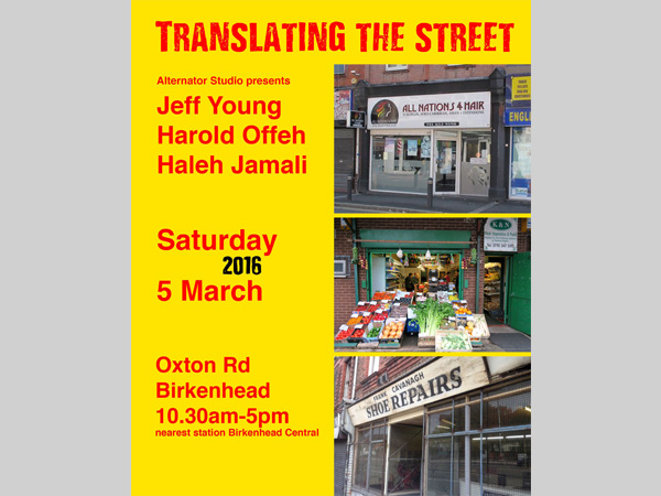 Alternator Studio: Translating the Street - Birkenhead