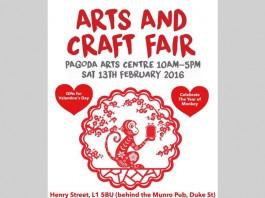 Pagoda Community Centre: Arts and Crafts Fair