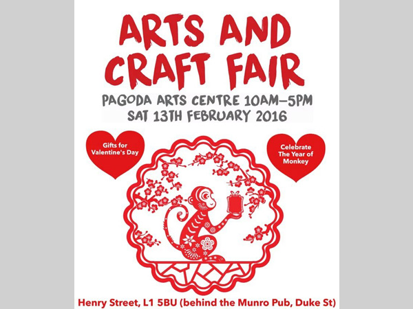 Pagoda Community Centre: Arts and Crafts Fair