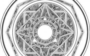 Catherine Harrison - Infinity Emblem (Detail)
