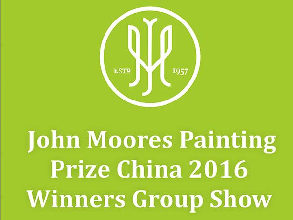 LJMU: John Moores Prize China - Residencies Group Show