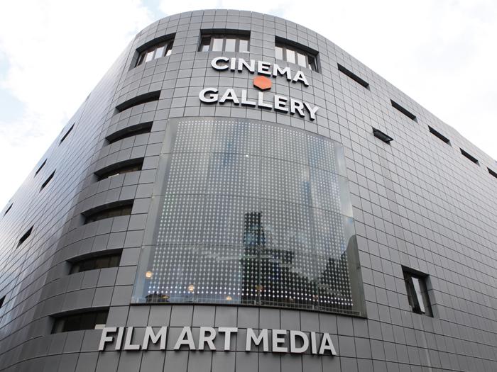 FACT: Liverpool Film Night 2016