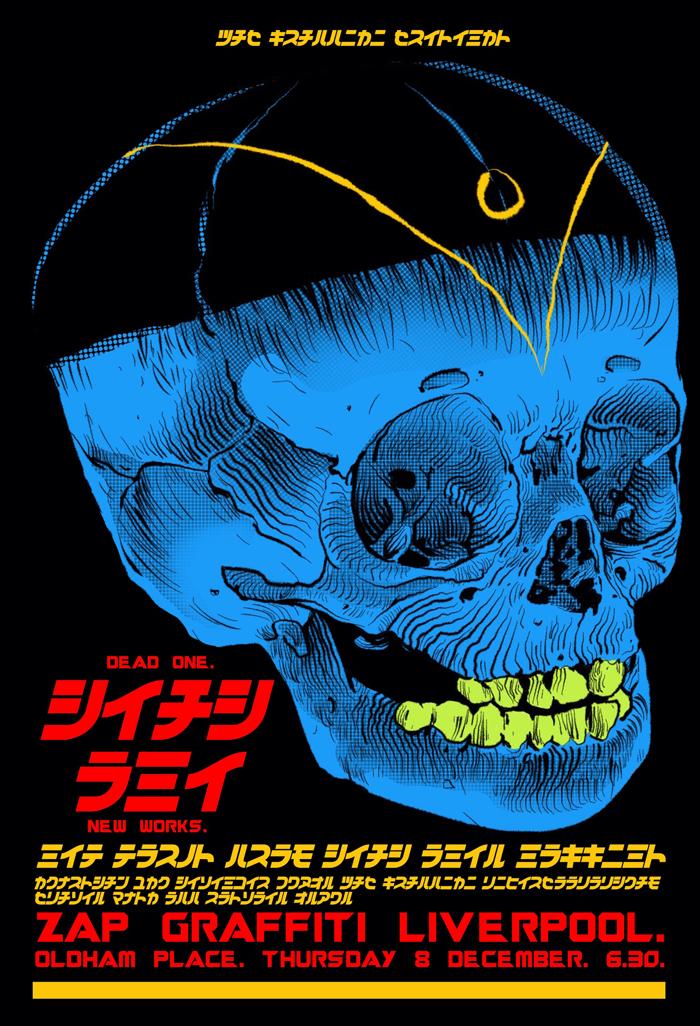 Zap Graffiti: DEAD ONE