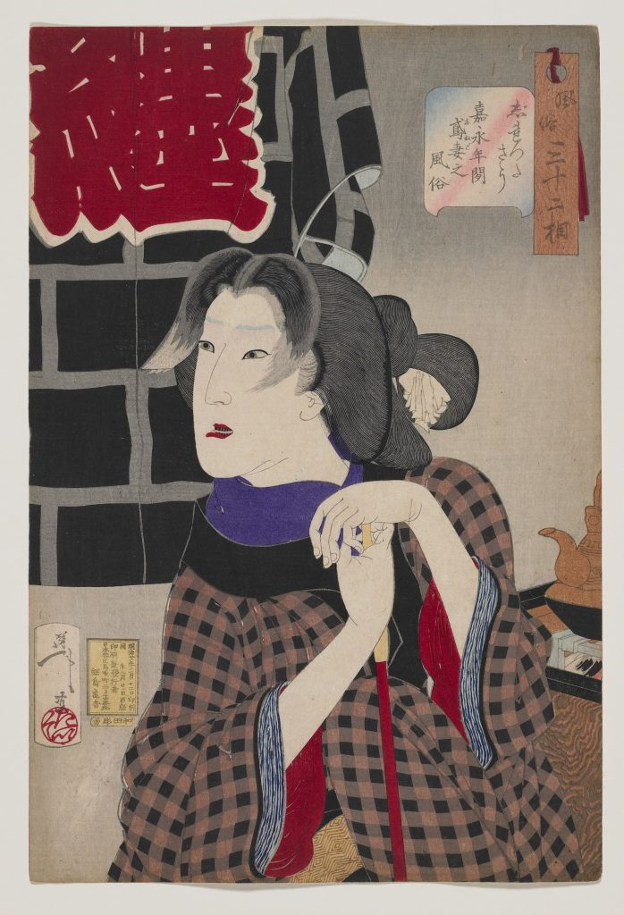 edo pop: Impatient fireman's wife 1888 by Tsukioka Yoshitoshi, Collection: Frank Milner