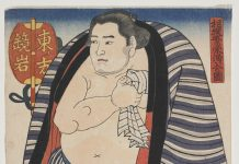 edo pop: Kakamiwa of the West Side 1847 by Utagawa Kunisada, Collection: Frank Milner