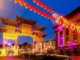 Liverpool 2018: China Dream Season (February to October)