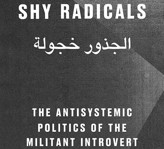 Bluecoat: Shy Radicals & Shrinking Violets