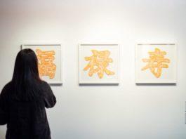 LightNight 2018: St George's Hall: Presence: a Window into Contemporary Chinese Art