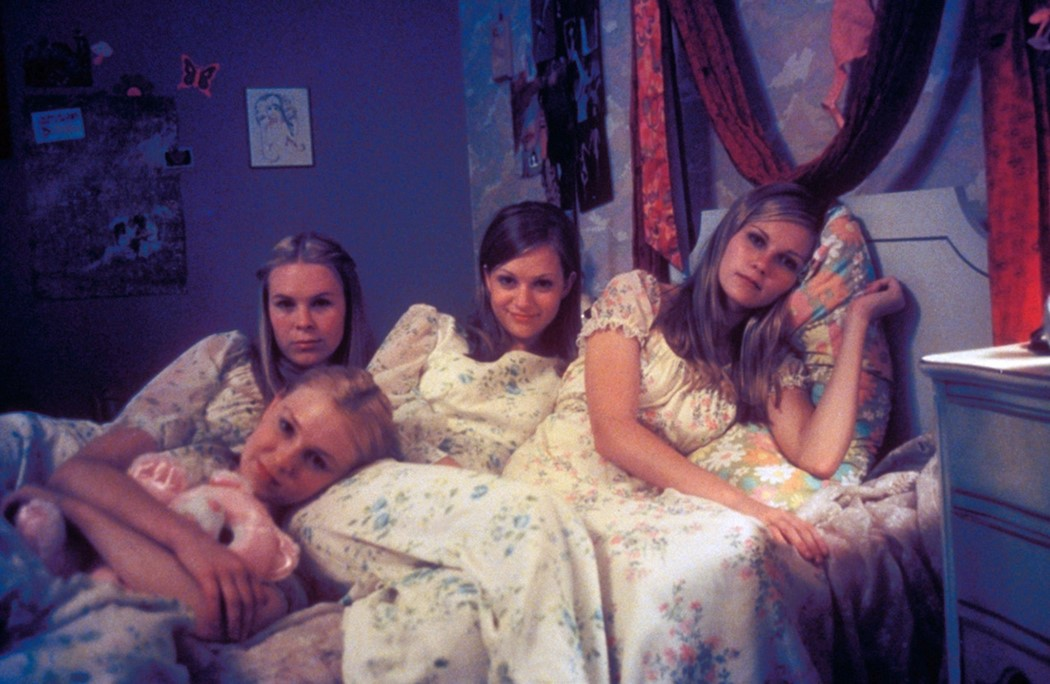 Metal: The Venus Collective Presents: The Virgin Suicides