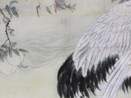 World Museum (Online): Drawing on Nature: Taki Katei's Japan