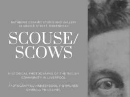 Rathbone Studio: Scouse/Scows: a photography exhibition by Miriam Parry