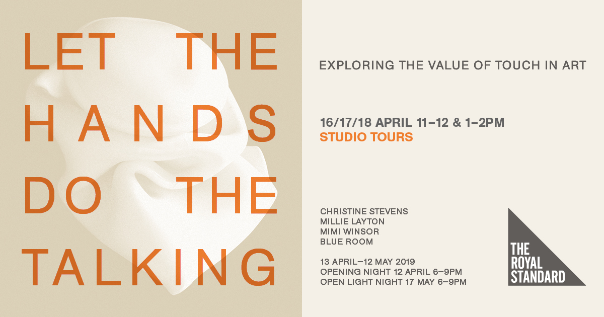 The Royal Standard: Studio tours