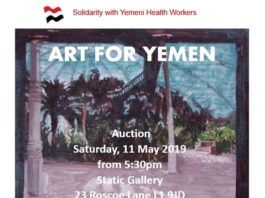 Static Gallery: Art for Yemen
