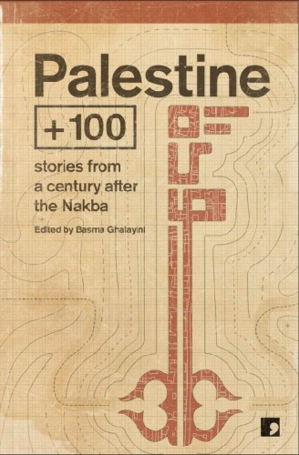 Bluecoat: LAAF: Commapress Presents Palestine + 100