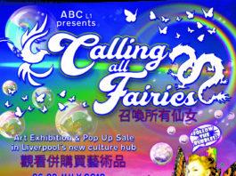 ABC L1: Calling All Fairies