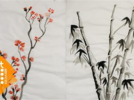 The Reader: dot-art: Introduction to Chinese Painting