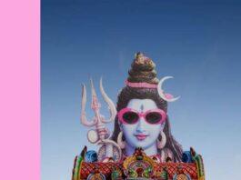 OUTPUT gallery: Chila Kumari Burman