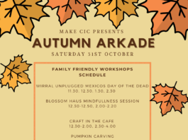 Make. Hamilton: Autumn Arkade