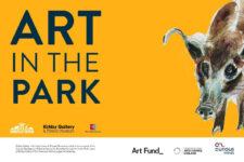 Kirkby Gallery & Knowsley Safari Park: Art in the Park - Safari Scribblers (KS2/3)
