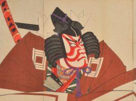 Lady Lever Art Gallery: Kunichika: Japanese Prints